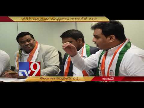 Discussion over Telangana election 2018 in London || USA - TV9