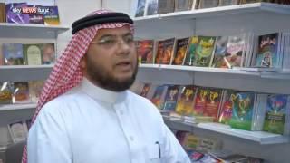 حلة مختلفة لمعرض الكتاب في الرياض