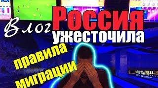 Въезд украинцев в Россию