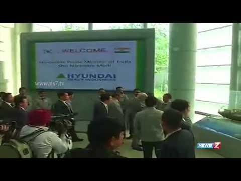 PM Modi visits Hyundai Heavy Industries shipyard in South Korea | World | News7 Tamil
