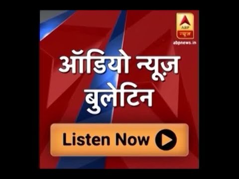 Audio Bulletin: People in hawai chappal will fly in hawai jahaz, says PM Narendra Modi in