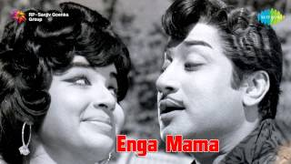 Enga Mama | Ellorum Nalam song