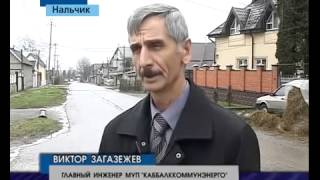 МУП Каббалккоммунэнерго