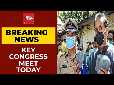 Key Congress Huddle On Maharashtra Hafta Gate, Will Party Demand Anil Deshmukh's resignation?