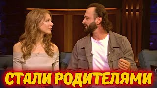 Случилось радостное событие Илья Авербух и Лиза Арзамасова стали родителями Просто восторг