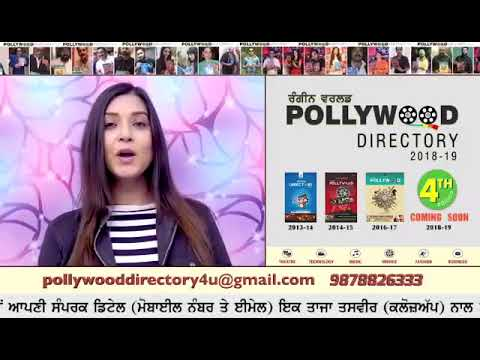Pollywood directory