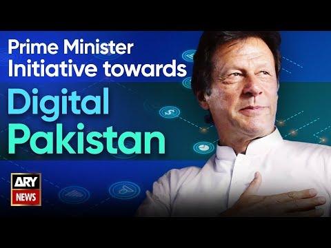 "PM Imran Khan addresses ""Digital Pakistan"" inauguration ceremony"