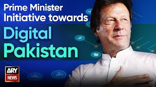 "PM Imran Khan addresses ""Digital Pakistan"" inauguration ceremony"