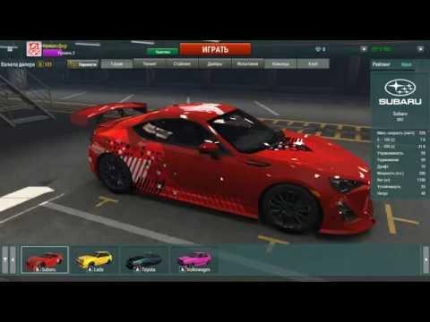 Обзор World Of Speed на руле Genius speed wheel 5 Pro