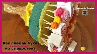 Sweet bouquet сладкий букет, как сделать Рукоделие Handmade DIY