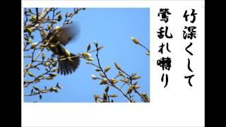 岳風会吟詠教本 漢詩篇3-46。漱石の漢詩は少ないのですが、これは有名...