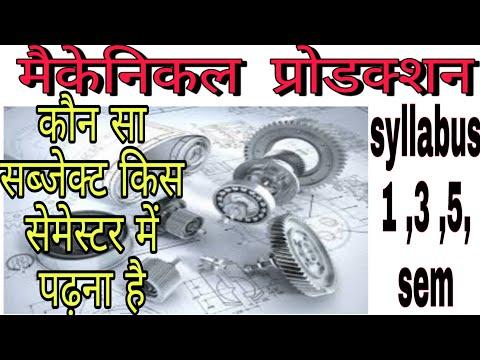 Mechanical engineering syllabus||mechanical production syllabus||1 sem ,3rd sem, 5th sem , syllabus|