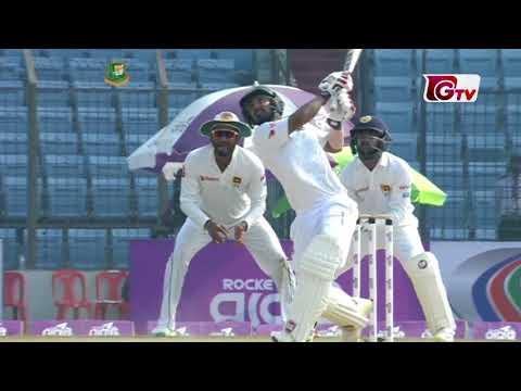 Bangladesh vs Sri Lanka Highlights | 1st Test | Day 5