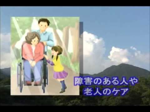 315: NPO自分文化-安住村の紹...
