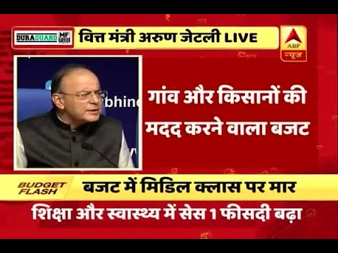 Budget 2018: Agriculture and rural economy have been given high priority, says FM Jaitley