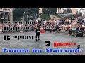 танцы уличные батлы на Майдане Независимости 3 выпуск mp3