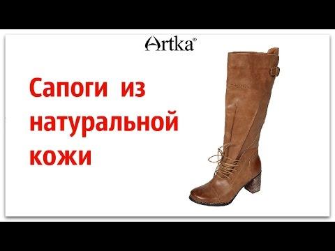 Стильная женская зимняя обувь в новом сезоне - YouTube