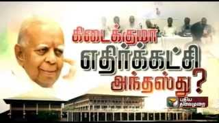 TNA Leader Sampanthan say believe in Srilankan Assembly TNA opposition leader post spl tamil video news 31-08-2015