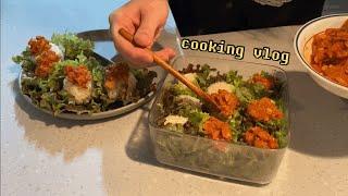 오빠 점심 도시락 만들기 | 참치쌈밥,두부김치,콘샐러드…