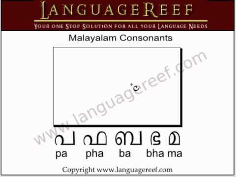 GOSPEL IN MALAYALAM Main- Malayalam Sermons, Psalms ...