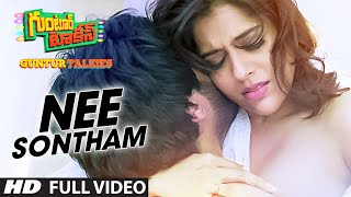 "Nee Sontham Full Video Song || ""Guntur Talkies"" 