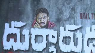 Durmargudu new telugu movie trailer launch by Srikanth