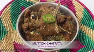 MUTTON CHATPATA - مٹن چٹپٹا - मटन चटपटा *COOK WITH FAIZA*