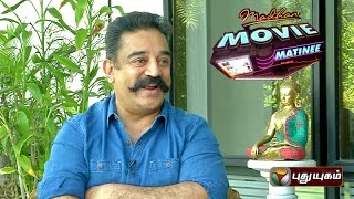 Actor Kamal Haasan in Madhan Movie Matinee | 29/10/2015 | Puthuyugam TV