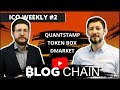 ICO WEEKLY#2 - Обзор лучших ICO недели: QUANTSTAMP, TOKEN BOX, DMARKET и другие (0+)