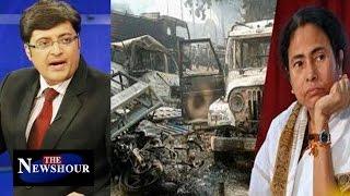 Malda Riots | Mamata Banerjee