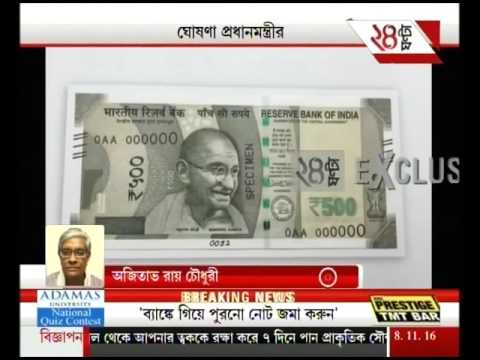 PM Modi bans 500 and 1000 rupee notes post mid-night; no transactions to take place