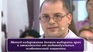 Нарколог(Лечение алкоголизма в Екатеринбурге. (343) 207-40-03, 207-50-03., 2012-08-04T13:20:27.000Z)