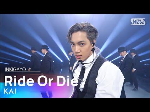 KAI(카이) - Ride Or Die @인기가요 inkigayo 20201206
