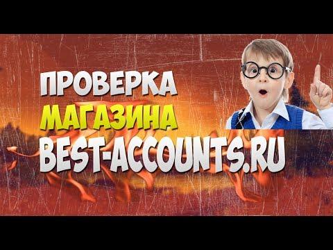 Магазин на проверку [1] - Http://best-accounts.ru РАБОЧИЕ АККАУНТЫ Origin CSGO ЗА 249 РУБЛЕЙ!