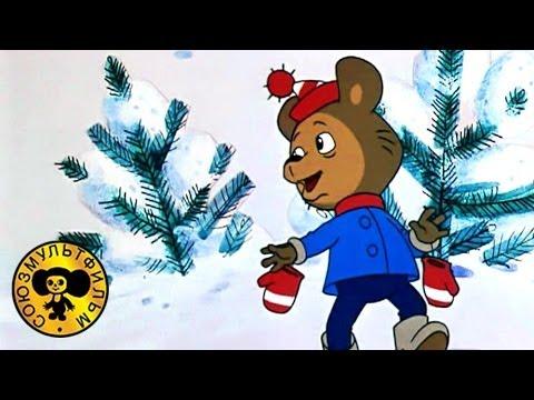 Мультфильм верное средство про медвежонка