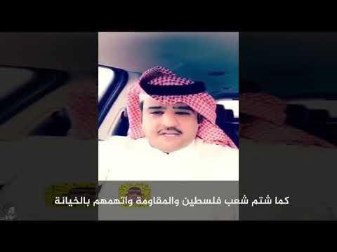 شاعر سعودي من قلب الرياض يرسل سلامه ل نتنياهو
