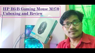 HP RGB Gaming Mouse M270 Unboxing and Review | Best Budget Gaming Mouse under Rs.1000 |
