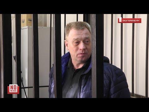 Задержанный начальник полиции Первоуральска о взятке, в которой его подозревают