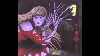 From the album Houmura Uta (葬ラ謳).