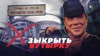 """СИЗО """"БУТЫРКА"""" МОГУТ СНЕСТИ? // Алексей Казаков"""