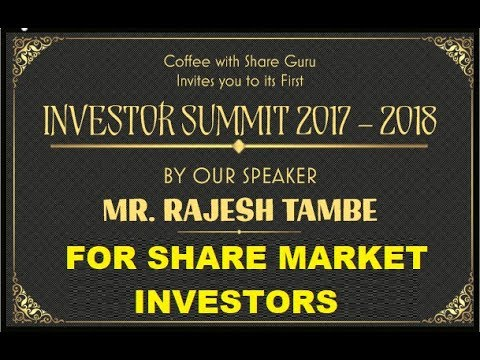 Investor Summit 2017 - Coffee with Share Guru - In association with CDSL, SBI CAPITAL & ELIXER MEDIA
