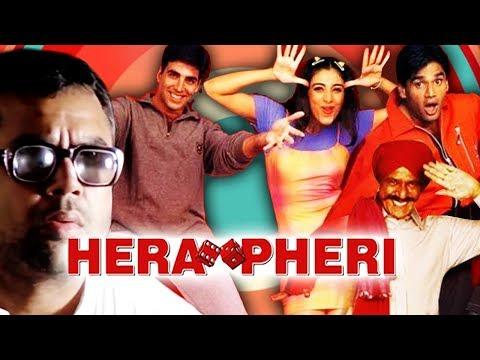 Hera Pheri (2000) Full Hindi Comedy Movie | Akshay Kumar, Sunil Shetty, Paresh Rawal, Tabu