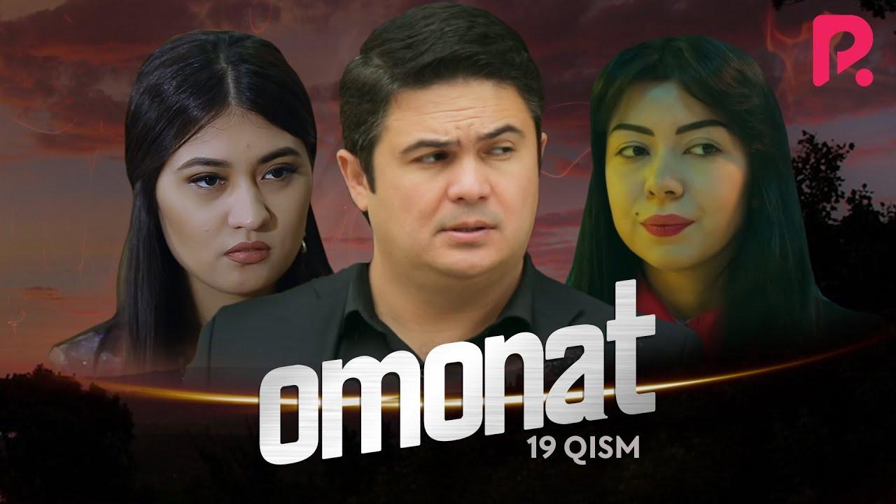 Omonat (o'zbek serial) | Омонат (узбек сериал) 19-qism #UydaQoling