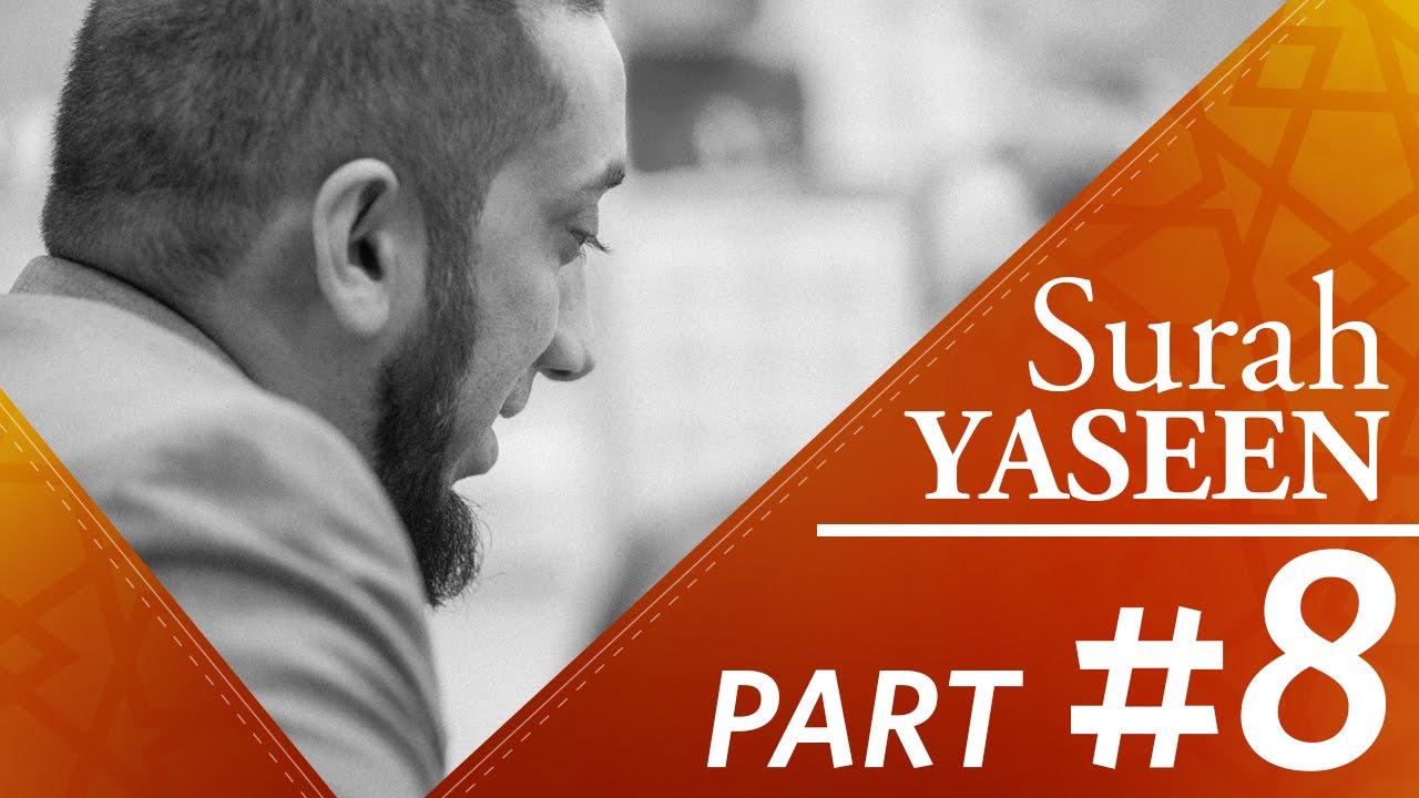 Allah is Self-Sufficient (Surah Yaseen) - Part 8