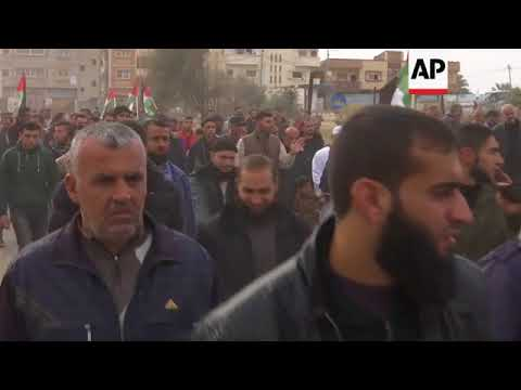 Protest in Gaza over Trump's Jerusalem decision