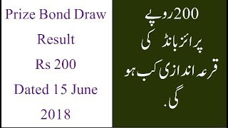 New Date of Rs 200 Prize Bond Draw Result Dated 15th June 2018