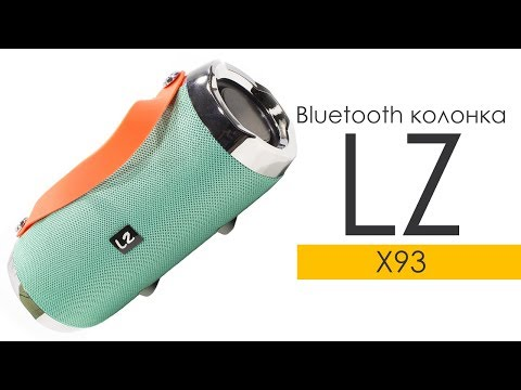 Портативная Bluetooth колонка LZ X93 Red