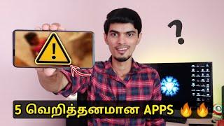 5 வெறித்தனமான APPS | Top 5 Android Apps In Tamil