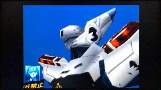 POLYMEGA 1st Beta Test POLYMEGAで普通に遊んでみた。 【PlayStation】 機動警察パトレイバー ゲームエディション.