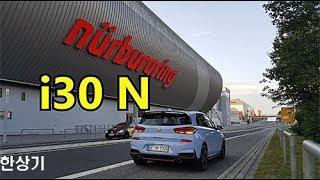 [유럽 9부]i30 N 타고 뉘르부르크링 가기(Offenbach to Nurburgring) - 2018.07.17